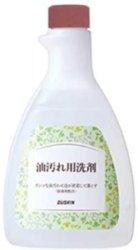 ダスキン油汚れ用洗剤